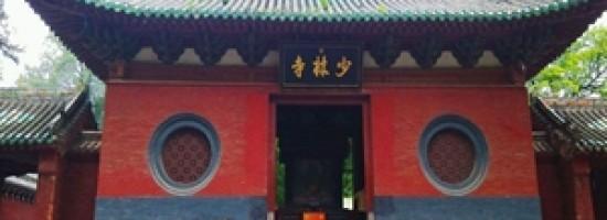 关于开展浙江省南拳网络展演评选征集活动的通知