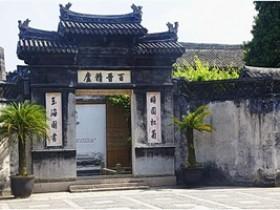 """太极拳表演(录社队)2018年曹村""""天井垟杯""""市第三届武林大会。"""