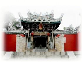 清福建水师提督许松年重修漳州东山关帝庙