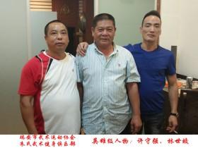 """台风夜,温州上演""""生死时速"""" 成功营救11人"""