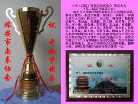 20130915中国(武汉)期刊交易博览会 演武大会(第二届武当演武)