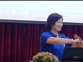 温州市南拳协会女子南拳分会主席扩大会议隆重召开!