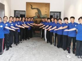 温州南拳协会女子分会在瑞安市海安学校召开会议