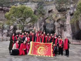 热烈祝贺瑞安市武协林绸武术学社年会,在三门蛇蟠岛隆重召开!