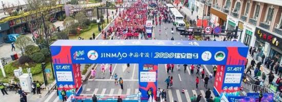 """热烈祝贺瑞安市""""国旗缘、云江情""""2020微马比赛在瑞安滨江大道圆满结束!顺利落幕!"""