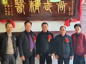 隆重纪念南拳大师林金娒武术馆落成一周年庆典活动一一2019年12月30日
