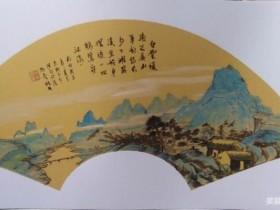温州市南拳协会书画社一2020年(二)