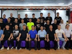 瑞安市武协吴严耀武术学社第四届一次会议一一2020年8月24日