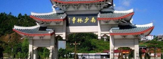 温州、瑞安非物质文化遗产一一虎鹤双形拳